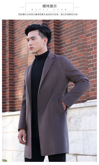 In the fall and winter of 2019 men's double? Long woolen cloth coat, no cashmere wool trench coat 1