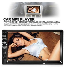 Universal 7 Inch 2 DIN Car Audio Stereo Player 7018B Touch Screen Car Video MP5 Player TF SD MMC USB FM Radio Hands-free Call