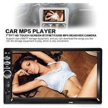 Универсальный 7018B 7 дюймов Аудиомагнитолы автомобильные стерео проигрыватель 2DIN Сенсорный экран автомобиля видео MP5 плеер TF USB, sd/mmc fm Радио руки звонок бесплатный