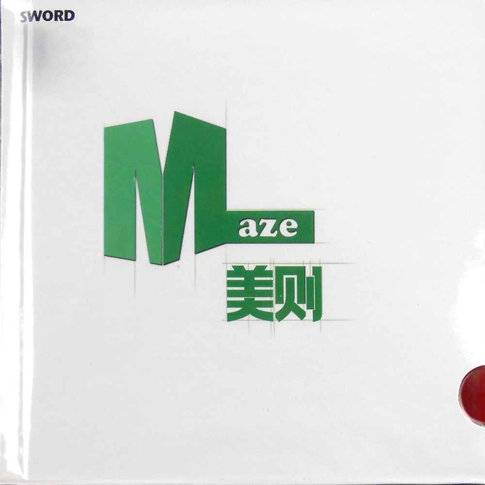 Sword Green Maze Tacky Attack / Loop Pips-In Table Tennis Rubber With Sponge 48 Degrees