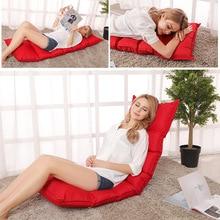 Ленивый диван, Одноместный складной диван для спальни, креативный минималистичный современный шезлонг, кресло для гостиной