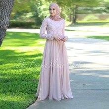2017 Muslim Prom Dresses A line Long Sleeves Hijab Islamic Dubai Abaya Kaftan With Beading Formal