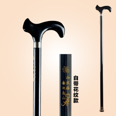 Grandpa Good 94CM Vintage HIGH GRADE RARE WOOD BRASS FITTING COMBINATION BLACK WALKING STICK CRUTCH HAND