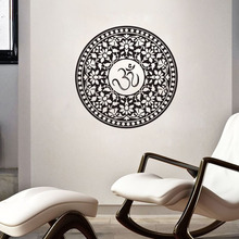 ZOOYOO Promotion Indian Mandala Wall Decals Vinyl Sticker Removable Home Decor House Interior Design Art Murals zooyoo believer home decor wall stickers indian mandala pattern vinyl art wall decals murals bedroom