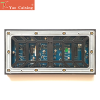 P4 outdoor waterproof RGB full color led display xxx led module led panel digtal led tv 256x128mm