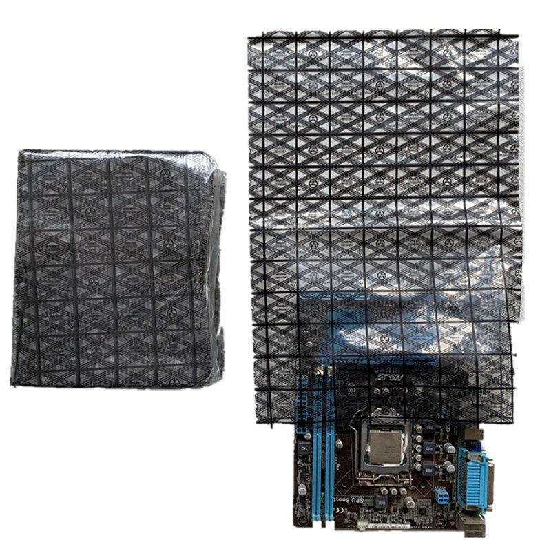 50 шт., антистатические мешки для экрана материнской платы, 12 х16 дюймов