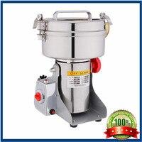 2019 Hot Sale Grain mill Electric Stainless steel pepper mill Spices Food grinder 220V/110V Food crusher grinder grain Mills