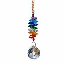 H & D 24 см люстра кристаллы мяч PRISM кулон Радуга Maker чакра каскад Suncatcher