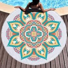 Lotus Mandala Printed Round Beach Towel Microfiber Towel Adults Summer Yoga Large 150cm Toalla Bath Colorful Serviette De Plage