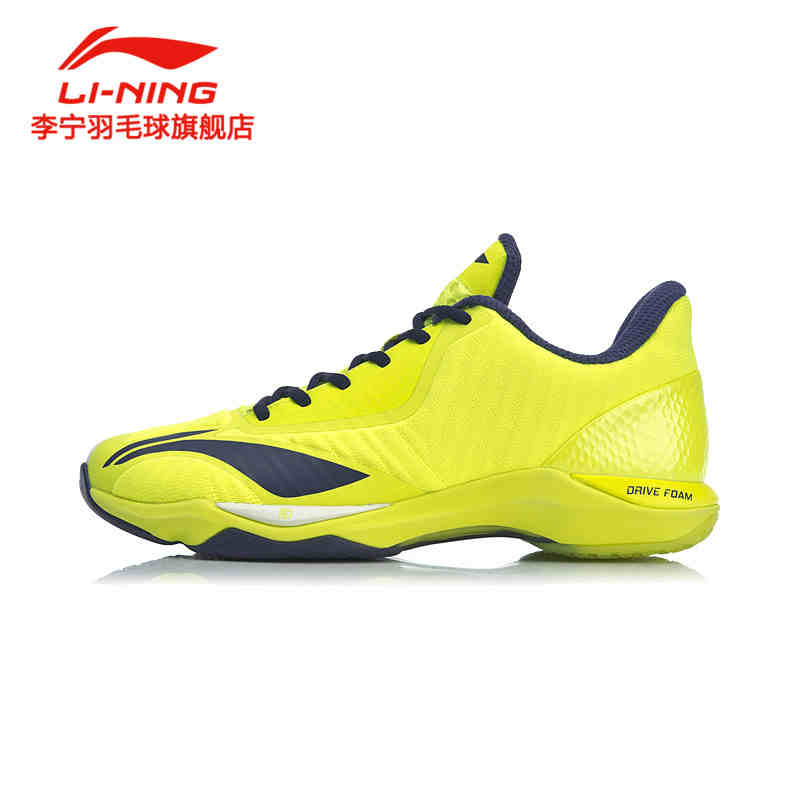 Li Ning Men DAGGER Badminton Shoes Cushioning Support Wearable SE Lining Professional Sport Shoes Sneakers AYZP003