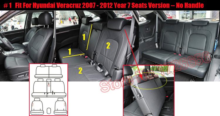 SU-HYLA001B seats (1)