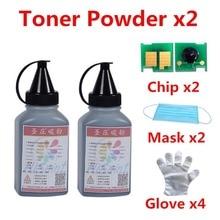 2 Stücke für HP 285 CE285A Toner Pulver und Chip für HP LaserJet Pro P1102 Laserdrucker Toner CARTRIDGE Kostenloser Versand heißer Verkauf