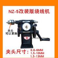 FEIZHI FZ-5 winding machine custom winding machine  hand winding machine  tassel paper extension shaft