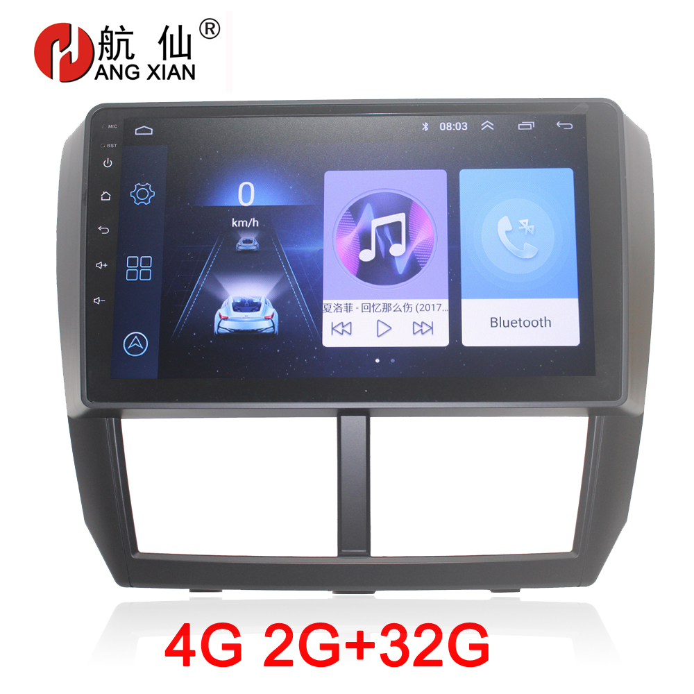 HANG XIAN 2 din Car radio for Subaru Forester 2008 2012 car dvd player gps navi