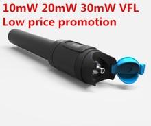 10mW 20mW 30mW Visual Fault Locator Cavo In Fibra Ottica del Tester Luce Rossa del Laser 30mW Tipo di Penna visual Fault Locator Spedizione Gratuita