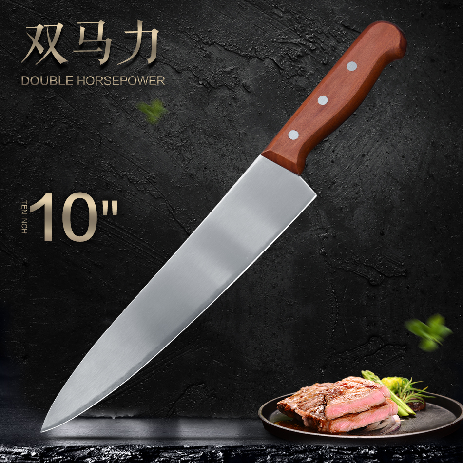 best german kitchen knives aliexpress com buy chef knife 10inch stainless steel kitchen knife german wooden handle sharp 7398