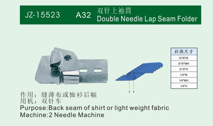 JINZEN edge A32 cylinder double needle sewing machine for double needle sleeve cloth accessories