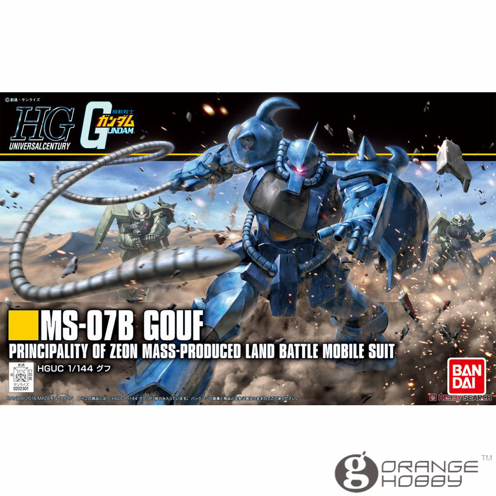 OHS Bandai HGUC 196 1/144 MS-07B Gouf Revive Mobile Suit Assembly Model Kits