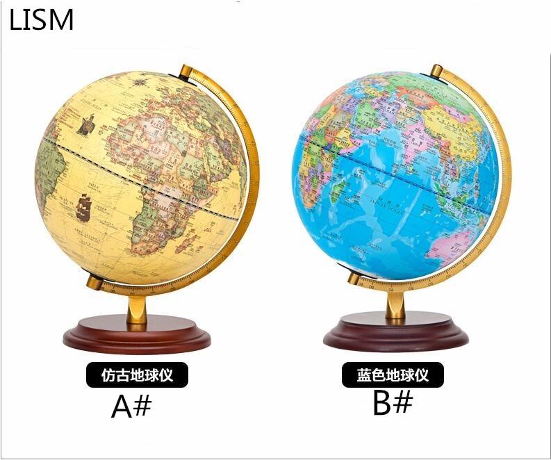 1 pièce/25*32 cm rotatif archaistique globe décoration haute claire éclairage carte du monde école éducation outil famille bureau décoration