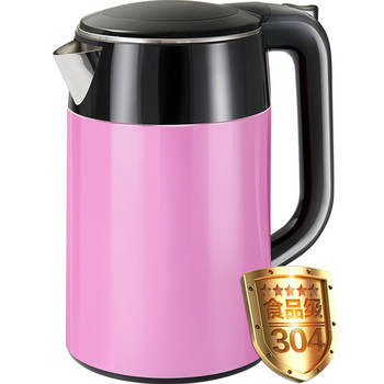 NEW Electric kettle 1.7l household 304 stainless steel anti-scalding water