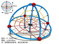Physical Fitness Series Top Quality Net Rope Climber Best China Net Rope Playground HZ14 133E
