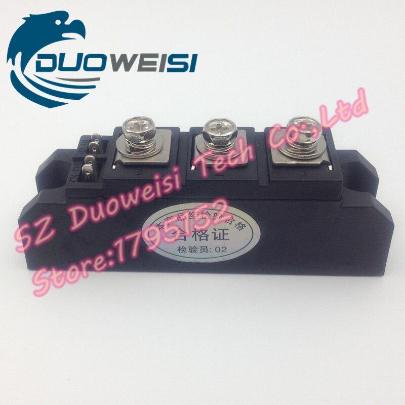 Silicon controlled thyristor module MTC  100A 1600V,110A 1600V ,55A 1600V , ordinary rectifier module md 200a 1600v 250a 1600v 300a 1600v 350a1600v 400a1600v 500a 1600v