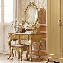 Высокое качество кровать Мода Европейский французский Резная Кровать/тумбы p10057