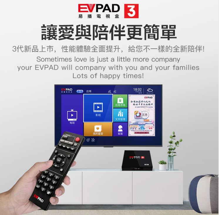 [Oryginalne] iptv EVPAD3 tv, pudełko z darmowa telewizja dla indonezji, HongKong, TW, korea, japonia, Indian, singapur, malajski chiński fm evpad pro plus
