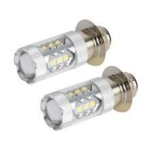 12 V-30 V Белый светодиодный головной светильник лампы для Yamaha Raptor 250 350 700 700R гризли 125 450 660 YFM YFZ YXR Рино Биг медведь ATV Banshee