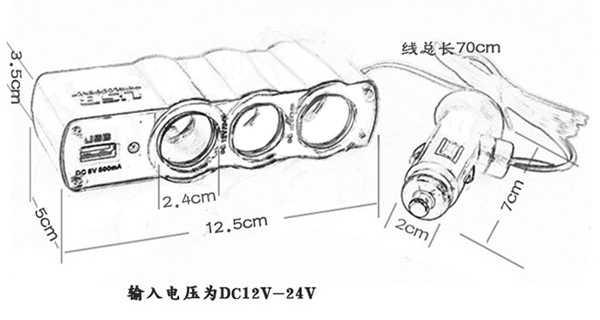 12V-24V Three Socket Separator Car Cigarette Charger Socket 2 Way Lighter Dispenser Charger USB Power Adapter