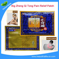 10 bags= 10 pieces rheumatoid arthritis plaster pain relief patch pain killer,joint pain, back pain tigher plaster