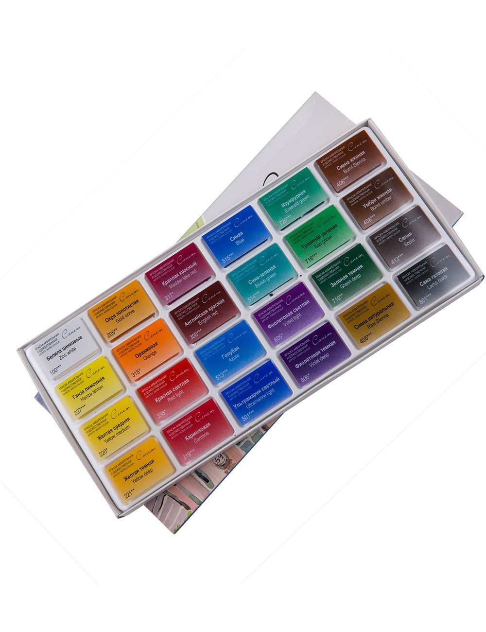 Stop118 Watercolor Sonnet School 4