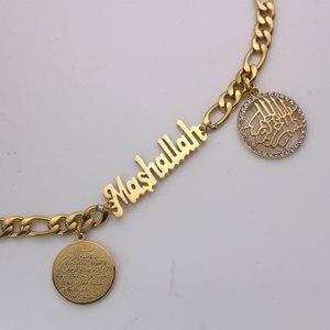 Image 4 - islam muslim Ayatul Kursi Mashallah in the name of Allah the merciful stainless steel Bracelets