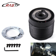 где купить RASTP-Steering Wheel Hub Adapter Snap Off Boss Kit for Volkswagen Car  RS-QR022 по лучшей цене