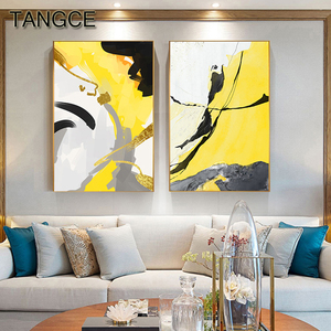 Abstract Black Yellow Painting Yellow Poster Print Big Size Wall Art for Living Room Modern Tableaux HD Cuadros Salon Decoracion(China)