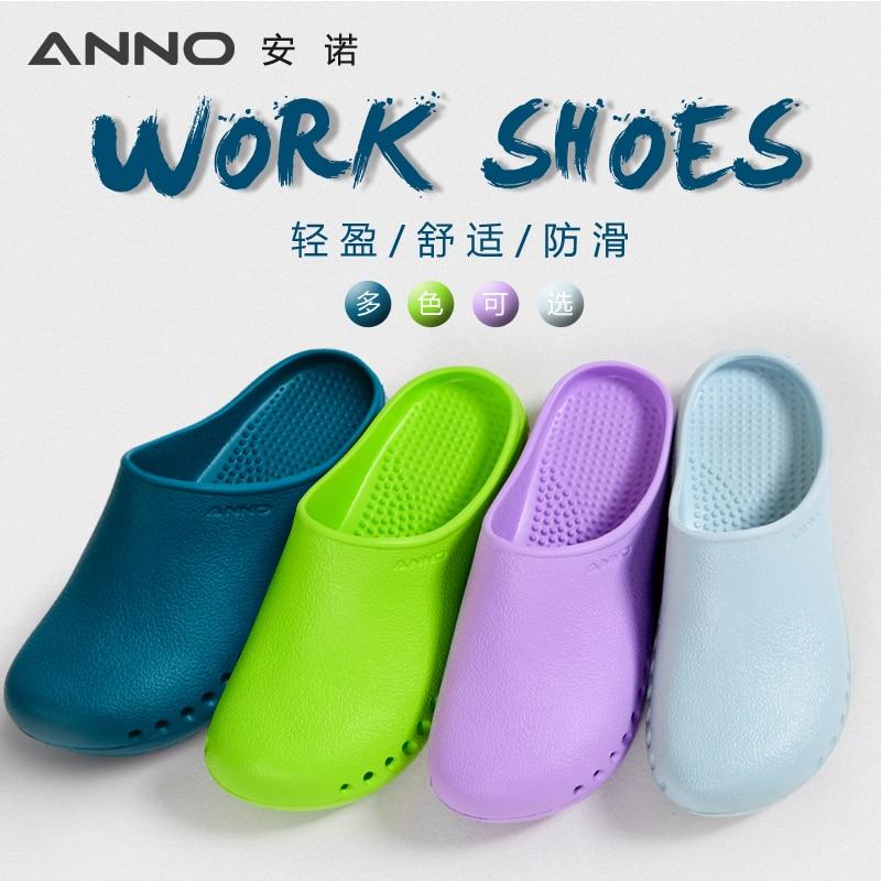 أحذية ANNO الطبية العمل المضادة للانزلاق إيفا قباقيب مستشفى ذكر أنثى جراحة فرك الأحذية البلاستيكية تنفس المرأة الاحذية
