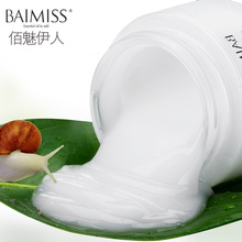 BAIMISS Snails Serum Repair Face Cream Snail Cream Acne Treatment Blackhead Remover Oil-Control Moisturizing Skin Care Whitening