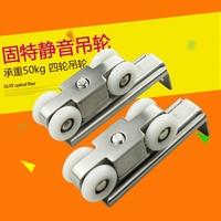 4pcs Wheel Stainless Steel Track Pulley Solid Wood Door Wheel Hanging Wheel Slide Mute Sliding Door