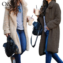 Женский Искусственный мех плюшевое пальто осень-зима куртка пальто теплый пушистый длинный лацкан лохматый плюс размер верхняя одежда кардиган тонкий мех пальто