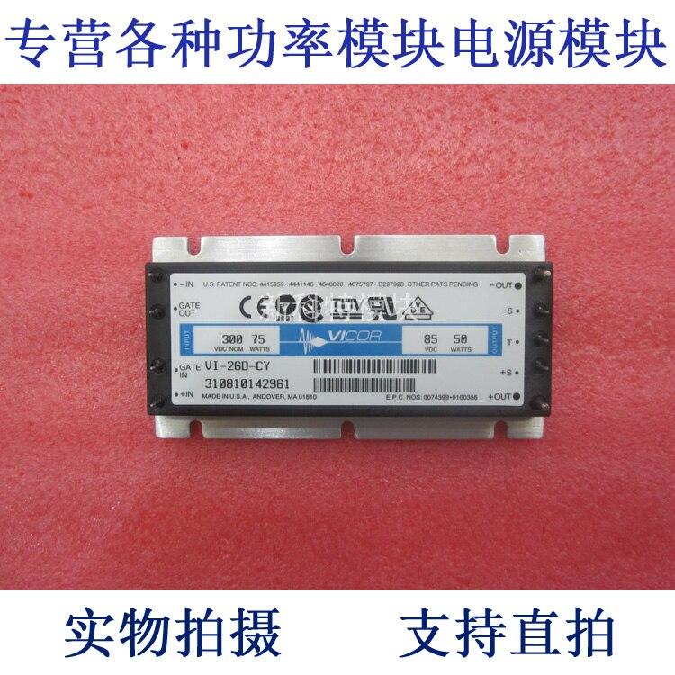 VI-26D-CY 300V-85V-50W DC / DC power supply module  new in stock vi jw0 cy