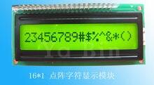LCD1601 матричный желтый фон черный шрифт 1601A-5v SPLC780C или EQV STN ЖК-экран