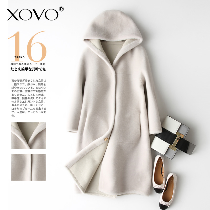 Laine tonte des Moutons veste Mouton vers le bas manteau femelle femme chaleur 2018 nouveaux hiver fourrure une laine de mouton manteau