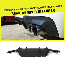 Carbon Fiber Car Rear Bumper Lip Diffuser Spoiler For BMW F10 M Sport Sedan 12-16 dual exhaust two outlet 528i 530i 535i 550i