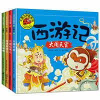 4 книги/комплект, детское издание, путешествие на западные дети, ранние образовательные короткие книги с пиньинь фонетик