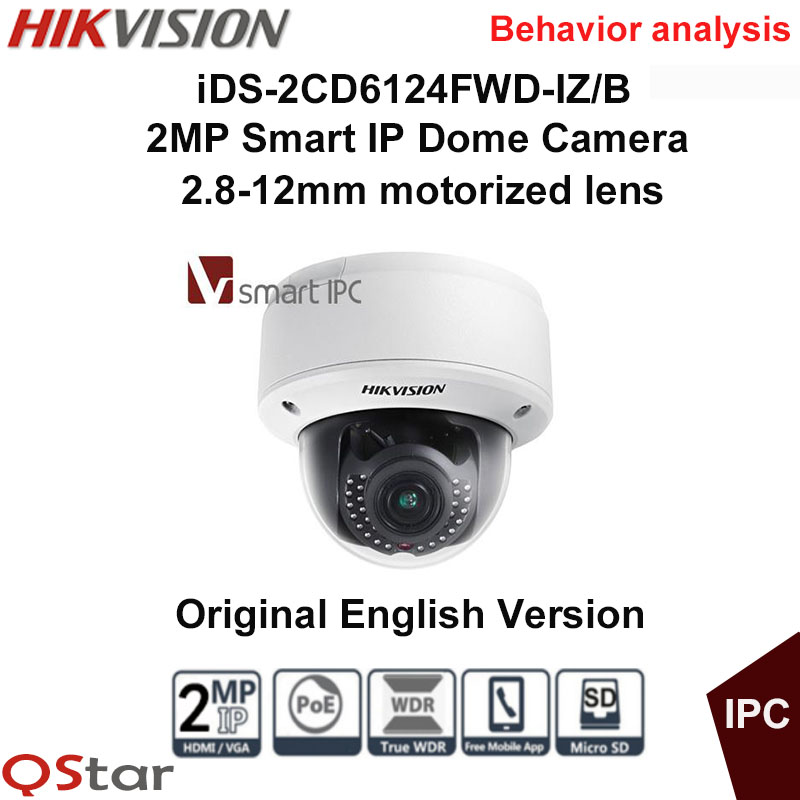 Hikvision Original IDS-2CD6124FWD-IZ/B Behavior analysis 2MP Intelligent IP Camera motorized lens 120db 1K10 CCTV Camera organizational behavior