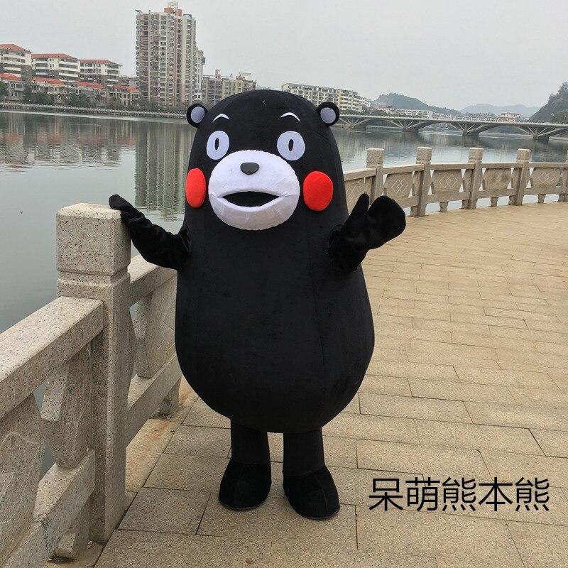 Winnie Bear Mascot Costume Kumamon Mascot Costume Brown Bear Mascot Costume for Adult Cosplay Halloween Fancy Party Dress