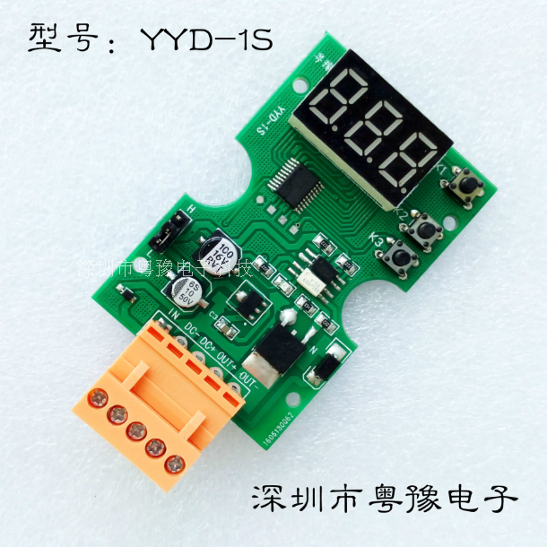MOS field effect tube module delay / timing / cycle / time / trigger / switch PLC guide rail enclosure trigger cycle timer delay switch circuit board mos tube control module 12 24v