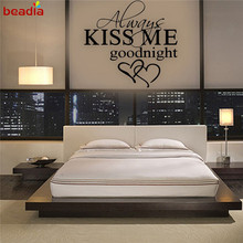 1 pcs Always kiss me Good night quote Home decals waterproof home Bedroom Living Room wall sticker Wedding decoration(China)