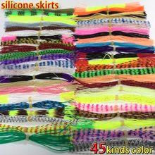 Лидер продаж 2019, Силиконовые юбки, супер Разноцветные 45 видов/партия, блесна для ловли окуня, приманка для ловли нахлыстом, длина 13 см