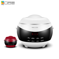 2L portable rice cooker electric cooker baby cook safty food warmer thermal cooker rice container electric pot hot pot soup